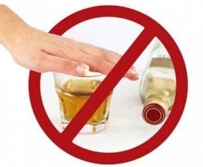 Кодировка от алкоголя уколом