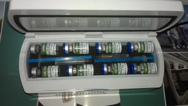 Автономный мини-холодильник для вакцин