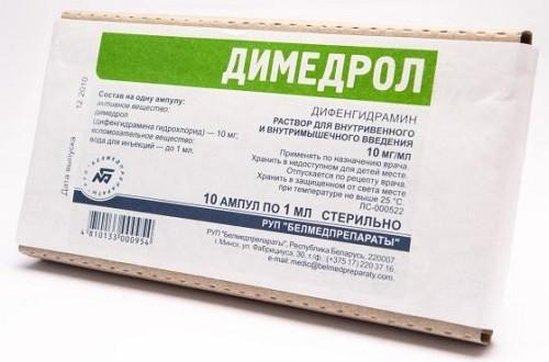 Дозировка анальгина с димедролом и периодичность уколов