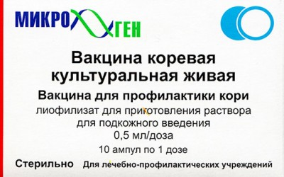 Вакцина Коревая инструкция по применению