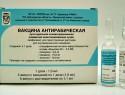 антирабическая вакцина