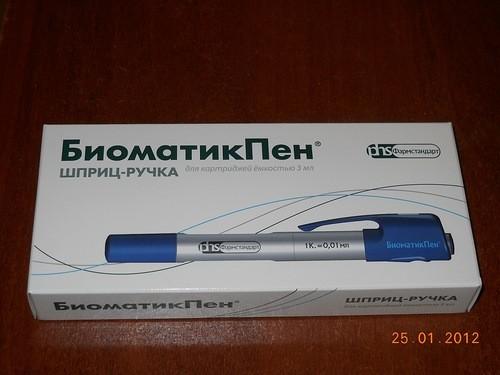 Шприц ручка биоматикпен
