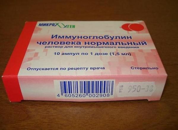 Стафилококковый иммуноглобулин