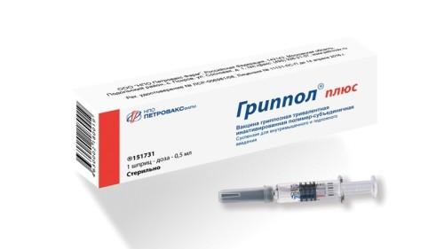 Какая вакцина от гриппа лучше