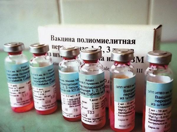 вакцина от полиомиелита