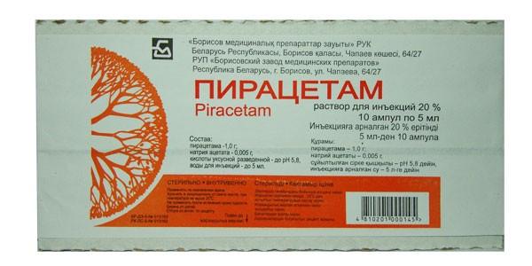 Пирацетам внутривенно при беременности