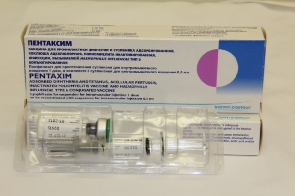 Прививка от полиомиелита Пентаксимом.
