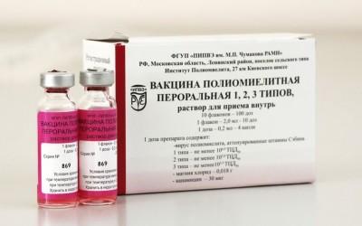 Полиомиелитная живая вакцина