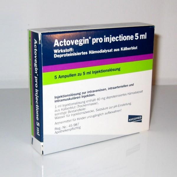 актовегин уколы инструкция по применению при беременности