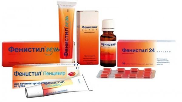 Фенистил перед прививкой АКДС - зачем принимать?