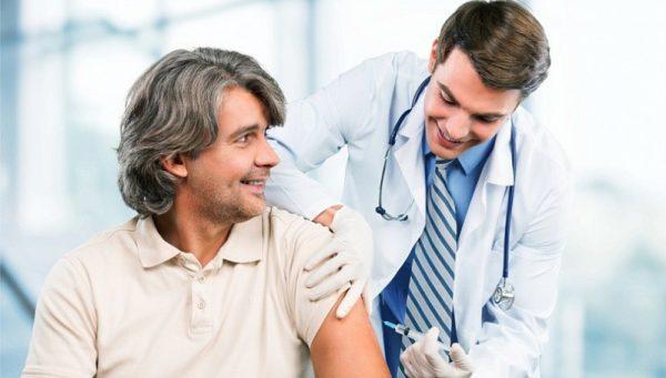 ультрикс вакцина инструкция