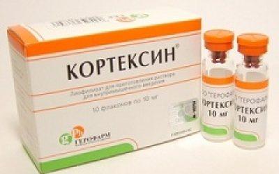 кортексин уколы инструкция по применению