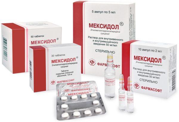 мексидол инструкция по применению уколы