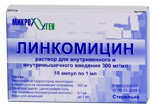 линкомицин инструкция по применению уколы