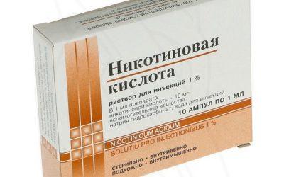 никотинка уколы инструкция по применению
