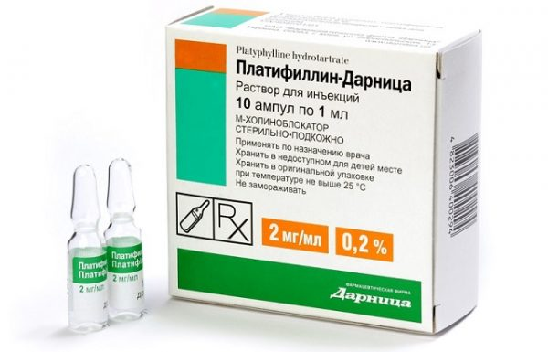 платифиллин инструкция по применению уколы