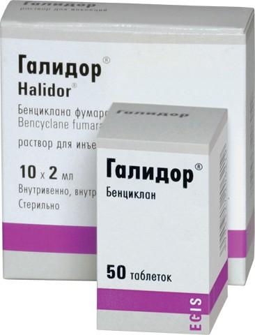 Галидор 100мг таблетки №50 купить в москве: цена, описание.