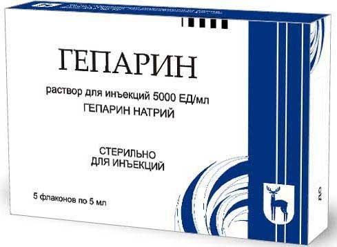 Гепарин (уколы)