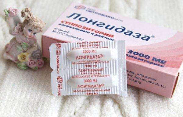 Лонгидаза уколы