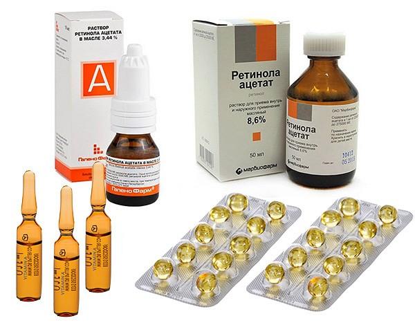 Витамины в ампулах