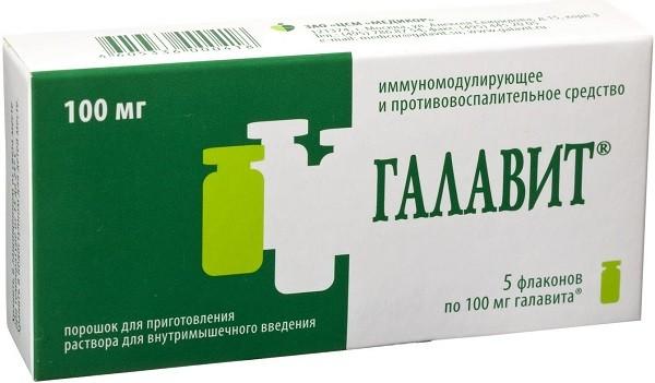 Как применять препарат Галавит в уколах: дозировка и показания к использованию