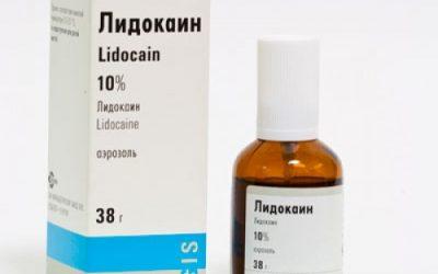 Лидокаин (уколы)